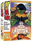 Dragon Ball Z - Movie Pack #1