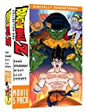 Dragon Ball Z: Movie Pack 1 [DVD] [Import]