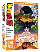 Dragon Ball Z: Movie Pack
