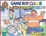 echange, troc Doraemon kimi to pet no monogatari - Game Boy Color - JAP