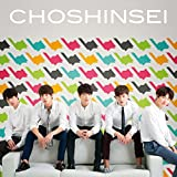 きっと(超☆初回限定盤)(DVD付)