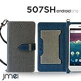 507SH Android One ケース JMEIオリジナルカルネケース VESTA グレー Y!mobile アンドロイド ワン SHARP シャープ スマホ カバー スマホケース 手帳型 ショルダー スリム スマートフォン