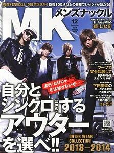 MEN\'S KNUCKLE (メンズナックル) 2013年 12月号 [雑誌]