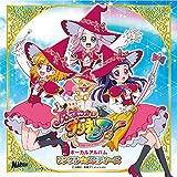「魔法つかいプリキュア!」後期主題歌シングル8月リリース