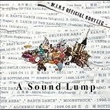 A Sound Lump