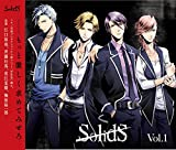 SolidS vol.1