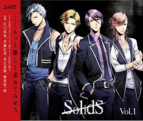 SolidS vol.1