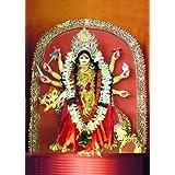 "Dolls Of India ""Kushmanda - The Fourth Form Of Navadurga"" Photographic Print - Unframed (60.96 X 50.80 Centimeters..."