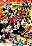 ももいろクローバーZ 桃神祭2015 エコパスタジアム大会  ~御額様ご来臨~LIVE DVD (通常版)