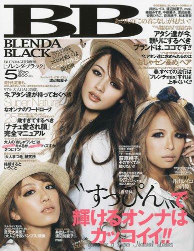 BLENDA BLACK 2010年5月号 大きい表紙画像
