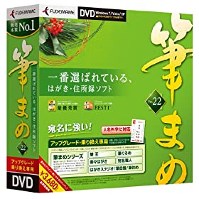 �M�܂�Ver.22 �A�b�v�O���[�h�E��芷����p DVD-ROM