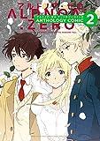 ALDNOAH.ZERO アンソロジーコミック 2巻 (まんがタイムKRコミックス)