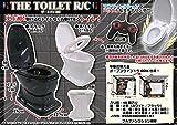 トイレラジコン ザ・トイレR/C ホワイト