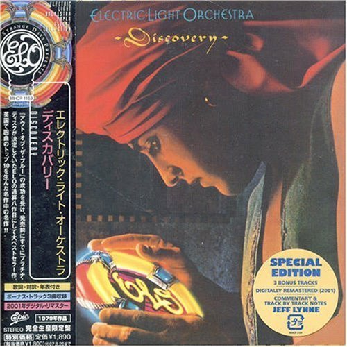 Discovery by Electric Light Orchestra (2007-03-05)