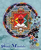Tibetan Sand Mandala Artwork displayed at the Denver Art Museum 500 Piece 20'' round Puzzle by Puzzles Plus