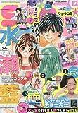 Sho-Comi(少女コミック) 2016年 6/5 号 [雑誌]