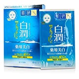 Hada Labo Shirojyun Medicinal Skin Whitening Sheet Mask - 4x 20ml/0.68oz