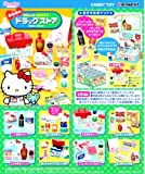 Everyone Hello Kitty input BOX 8 pieces drugstore (Candy toy gum) (Japan import / The package and the manual are written in Japanese)
