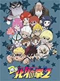 TVアニメ「DD北斗の拳2」DVD-BOX
