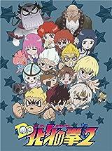 「DD北斗の拳2」「北斗の拳 イチゴ味」DVDが3月リリース