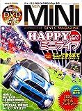 NEW MINI STYLE MAGAZINE (24)(DVD付き) (M.B.MOOK)