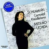 Schumann: Carnival / Kreisleriana