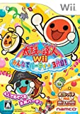 Taiko no Tatsujin Wii: Minna de Party * 3-Yome! [Japan Import]
