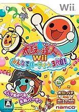 太鼓の達人Wii みんなでパーティ☆3代目!(ソフト単品版)