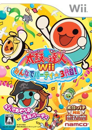 【ゲーム 買取】太鼓の達人Wii みんなでパーティ☆3代目! (ソフト単品版)
