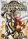 Le Nouvel Angyo Onshi, tome 14