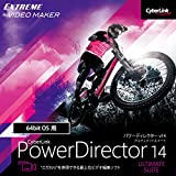 PowerDirector 14 Ultimate Suite 64bit版 [ダウンロード]