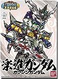 Gundam BB-353 Senshi Sangokuden Yue Jin
