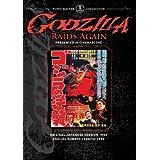 GODZILLA RAIDS AGAIN ~ Various