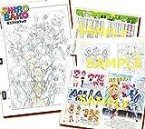 「SHIROBAKO」ミニファンブック