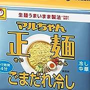 マルちゃん正麺 ごまだれ冷し 5食パック (120g×5食) 600g