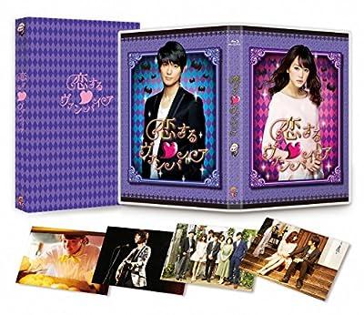 【Amazon.co.jp限定】 恋するヴァンパイア (オリジナル缶バッチミラー付) [Blu-ray]