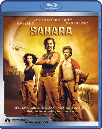 Сахара / Sahara (2005) HDRip