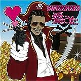 11/20/2008 - Sweeper