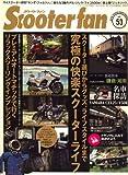 Scooter fan (スクーターファン) 2008年 06月号 [雑誌]