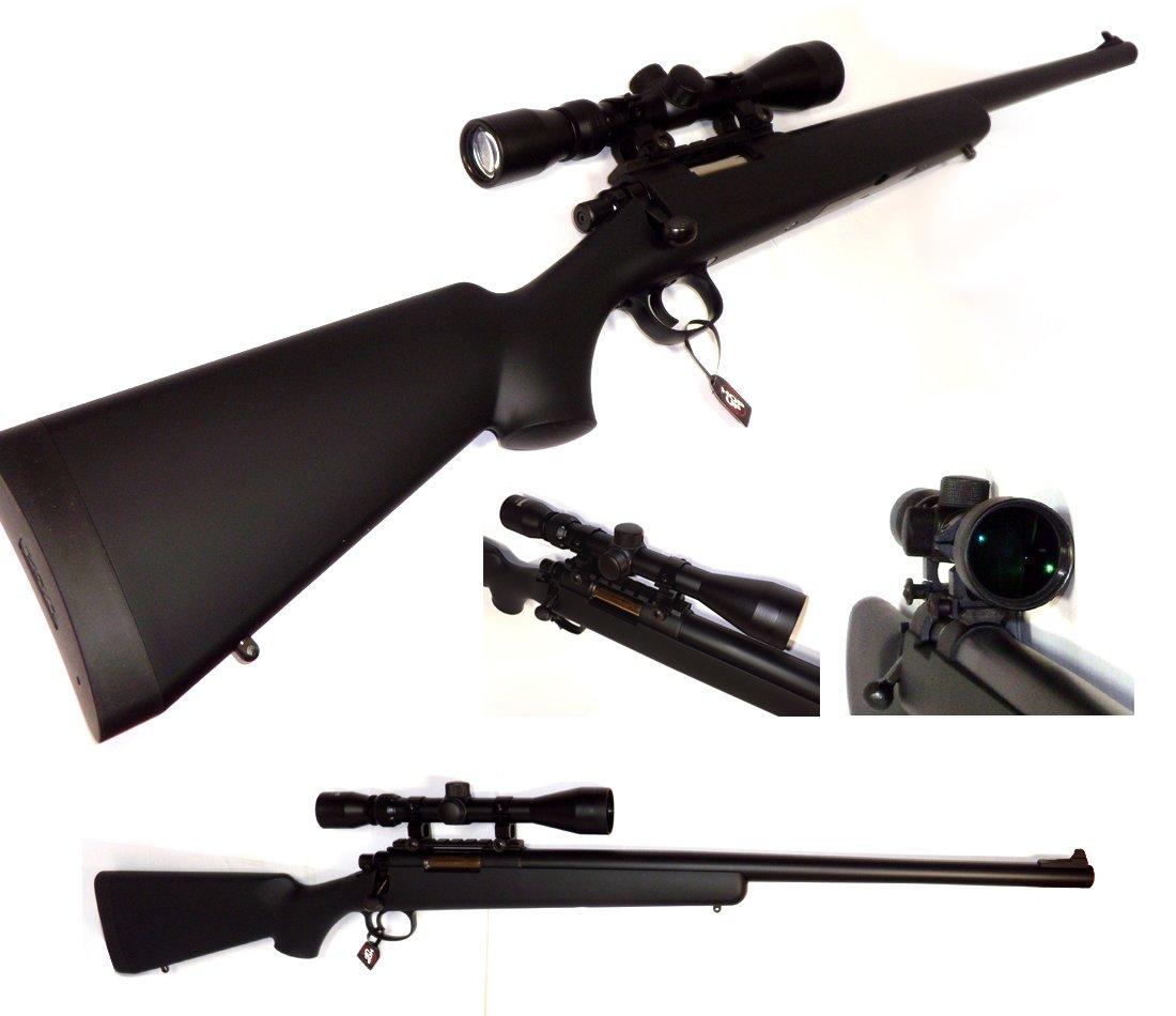 東京マルイ  VSR-10 プロスナイパーバージョン ブラックストック