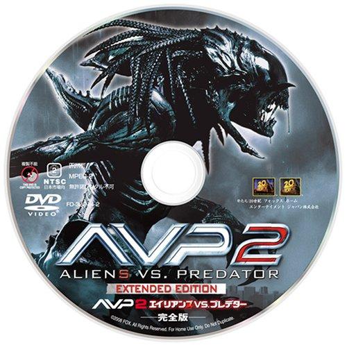 Avp2 knackt keine CD