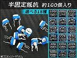 AP 半固定抵抗 約100個入り 自作PCなどに! 抵抗値:100K(104) AP-TH360-100K