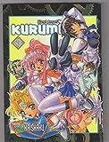 img - for Steel Angel Kurumi Vol. 3 book / textbook / text book