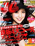 CanCam (キャンキャン) 2012年 07月号 [雑誌]