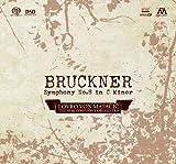 ロヴロ・フォン・マタチッチ指揮 NHK交響楽団 / ブルックナー交響曲 第8番 (SACD)