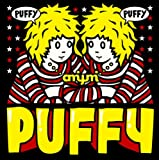 パフィー CD・DVD 「PUFFY AMIYUMI×PUFFY」