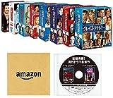 【Amazon.co.jp限定】グレイズ・アナトミー コンパクト BOX(シーズン1-8) (新作海ドラディスク・Amazonロゴ柄CDペーパーケース付) [DVD] -