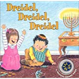 Dreidel, Dreidel, Dreidel Board Book ~ Stephen Carpenter