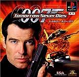 007: Tomorrow Never Dies