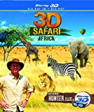3d Safari Africa [Blu-ray] [Import]